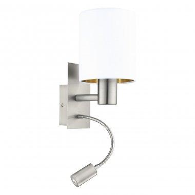 Nástěnné svítidlo LED  95051