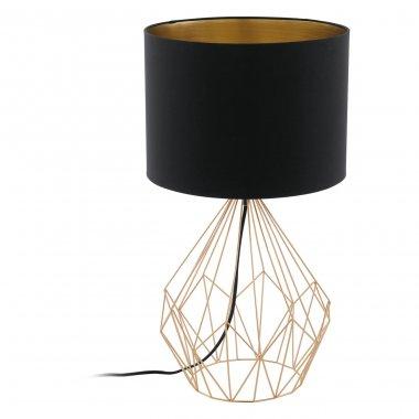 Pokojová stolní lampa 95185