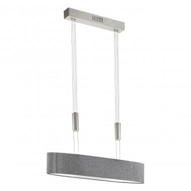 Lustr/závěsné svítidlo LED  95349