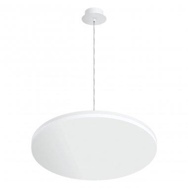 Lustr/závěsné svítidlo LED  95494