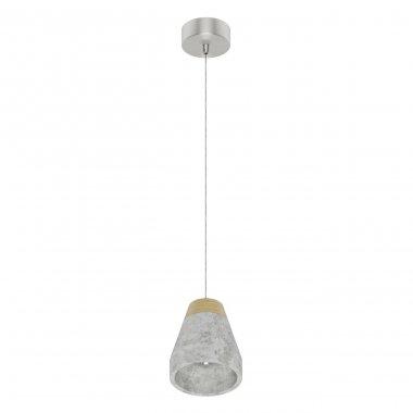Lustr/závěsné svítidlo 95525