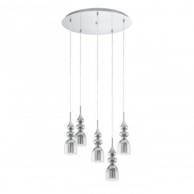 Lustr/závěsné svítidlo LED  95561