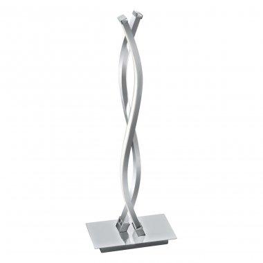 Pokojová stolní lampa LED  96105