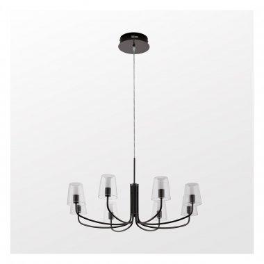 Lustr/závěsné svítidlo LED  96514