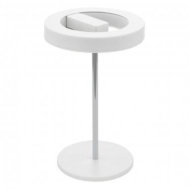 Pokojová stolní lampa LED  96658
