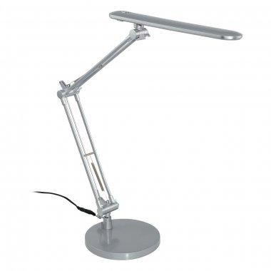 Pokojová stolní lampa LED  97022