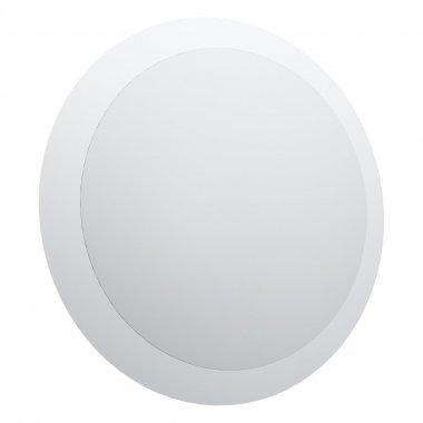 Venkovní svítidlo nástěnné LED  97254