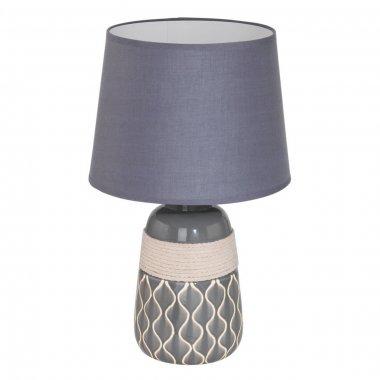 Pokojová stolní lampa 97776