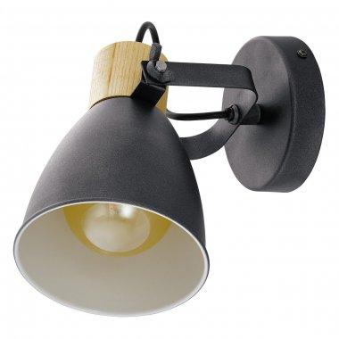 Vestavné bodové svítidlo 230V 99074