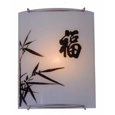 Svítidlo nástěnné GL 41050-1