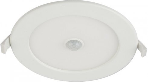Svítidlo s pohybovým čidlem GL 12391-12S