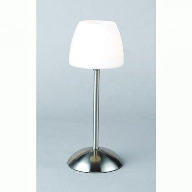 Pokojové lampičky GL 21903
