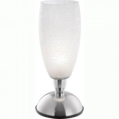 Pokojové lampičky GL 21921