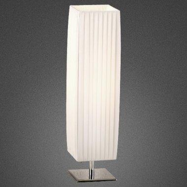 Stojací lampa GL 24661