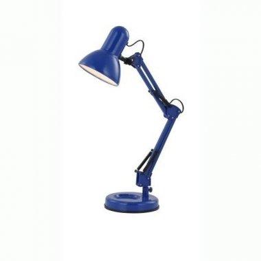 Pracovní lampička GL 24883