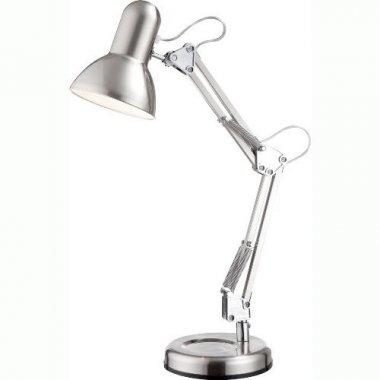 Pracovní lampička GL 24891