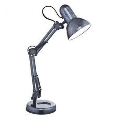Pracovní lampička GL 24892