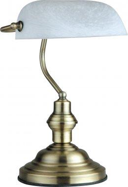 Pokojová stolní lampa GL 2492