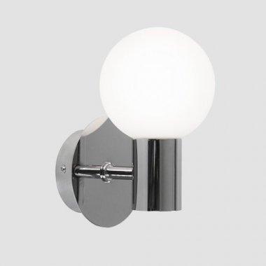 Koupelnové svítidlo nástěnné GL 41522