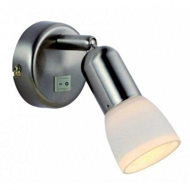 Přisazené bodové svítidlo 230V GL 5453-1