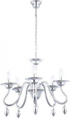 Lustr/závěsné svítidlo GL 63113-4