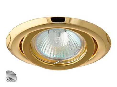 Vestavné bodové svítidlo 12V GR GXPP035