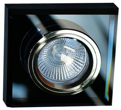 Vestavné bodové svítidlo 12V GR GXPO001 BLACK PEARL PEARL-S