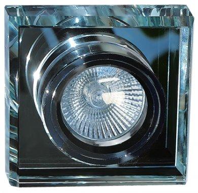 Vestavné bodové svítidlo 12V GR GXPO002 GLASS PEARL PEARL-S