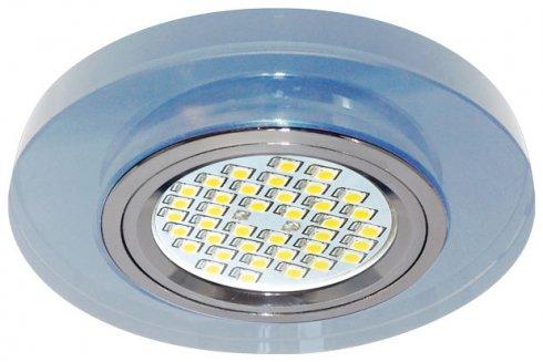 Vestavné bodové svítidlo 12V GR GXPO011 GLASS PEARL R PEARL-R