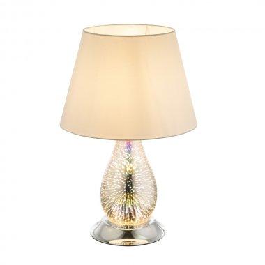 LED svítidlo GL 24132