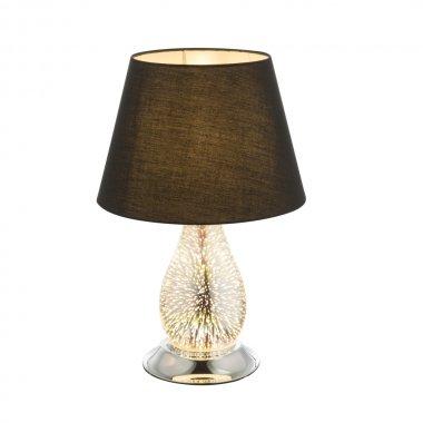 LED svítidlo GL 24133