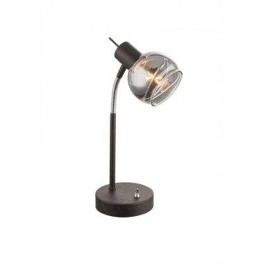 LED svítidlo GL 54347-1T