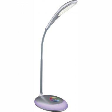 LED svítidlo GL 58265