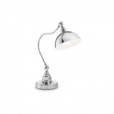 Pokojová stolní lampa IL 131757