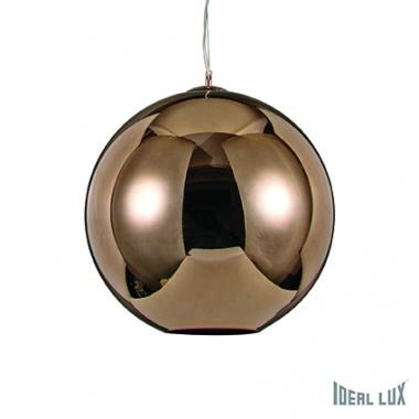Lustr/závěsné svítidlo LED  111926