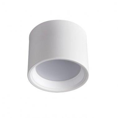 Stropní svítidlo KA 23361