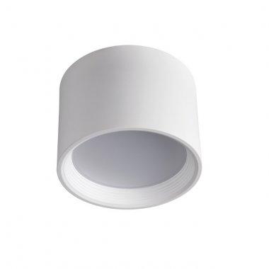 Stropní svítidlo KA 23362
