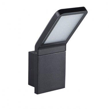 Venkovní svítidlo nástěnné KA 23550