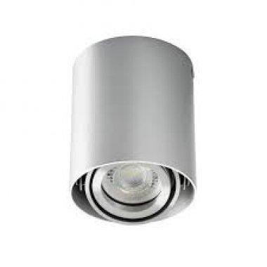 Přisazené bodové svítidlo KA 26112 DTO50-AL