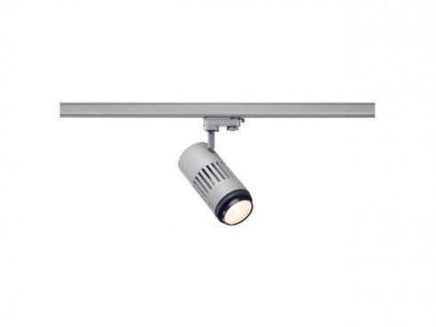 Systémový díl LED  SLV LA 1000658