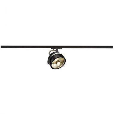 KALU TRACK QPAR111 pro 1-okr. lištu černá 230V GU10 75W SLV LA 143540