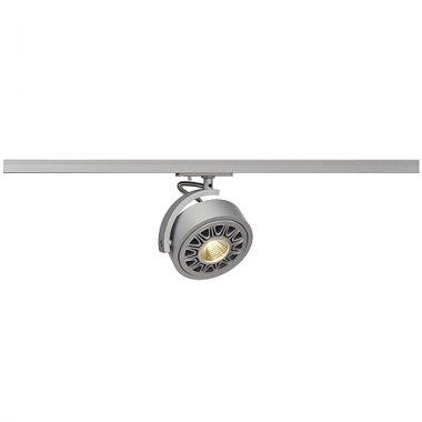 KALU TRACK QPAR111 pro 1-okr. lištu stříbrnošedá 230V GU10 75W SLV LA 143544