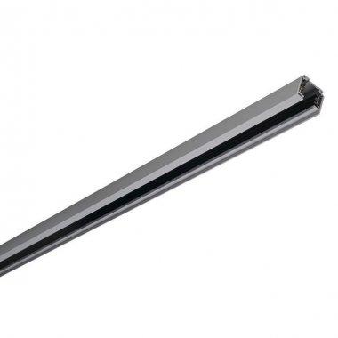 Systémové svítidlo EUTRAC tříokruhová lišta 1m stříbrnošedá 230V LA 145102