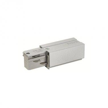 Systémové svítidlo EUTRAC napájení pravá stříbrnošedá LA 145524