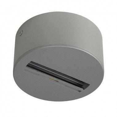 Systémové svítidlo EUTRAC stropní základna stříbrnošedá LA 145744