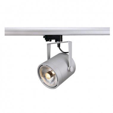 Systémové svítidlo EURO SPOT ES111 s 3 fáz. adapterem stříbrnošedá LA 153424