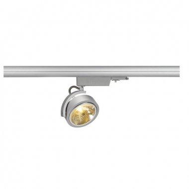KALU TRACK QRB pro tříok. lištu stříbrnošedá 230V/12V G53 50W SLV LA 153584