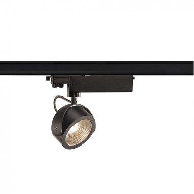 KALU TRACK  zářivka na 3fázovou vysokonapěťovou napájecí kolejnici, LED, 3000K, černá, 24°, vč. 3fázového adaptéru