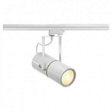 Systémové svítidlo EURO SPOT předřadník 70 s tříokr. adaptérem LA 153891