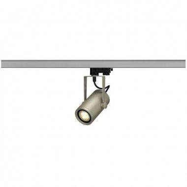 Systémové svítidlo EURO SPOT INTEGRATED LED s tříokr. adaptérem LA 153954